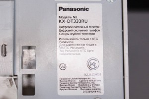 Системный телефонPanasonic KX-DT333ru