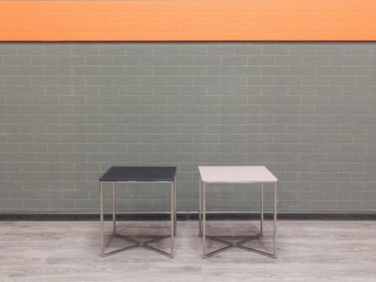 Стол  журнальный Gallotti & Radice Maxim Офисная мебель бу.