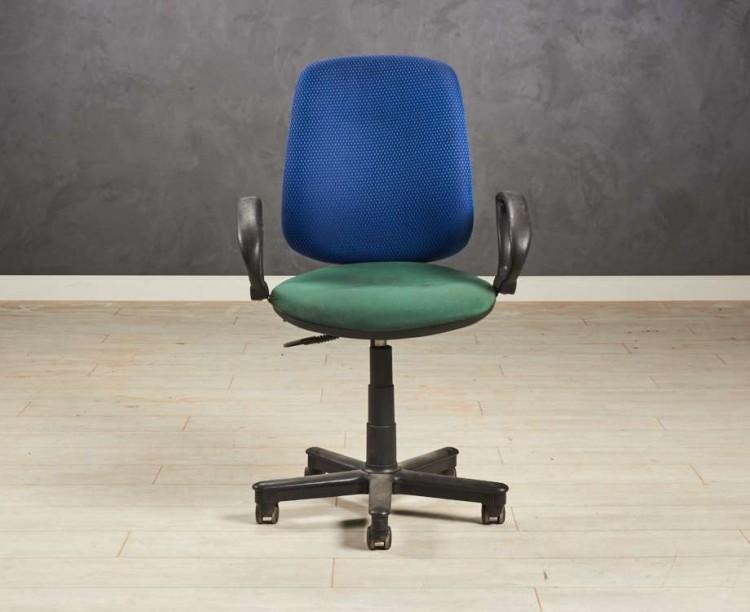 Кресло компьютерное, офисное