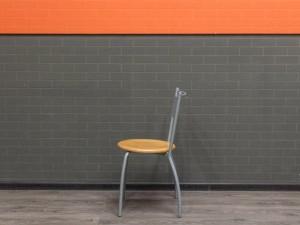 Стул гостевой, металл, офисная мебель бу
