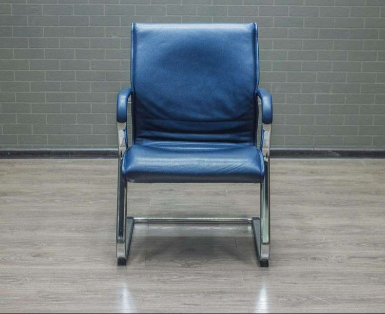 Стул Pulchra  для посетителей синий