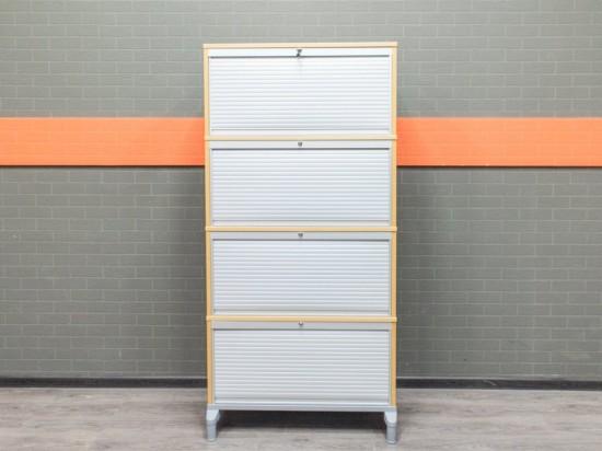 Шкаф для документов 4 секции, с ключом