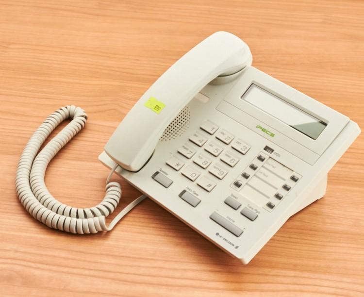 Системный телефон для мини-АТС -LG-Ericsson LDP-7008D