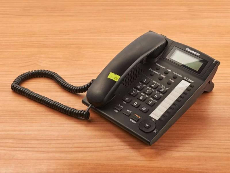 Телефон Panasonic KX-TS2388RU