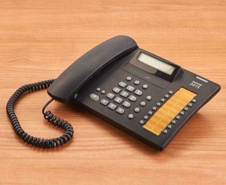 Телефон Siemens Euroset 2015