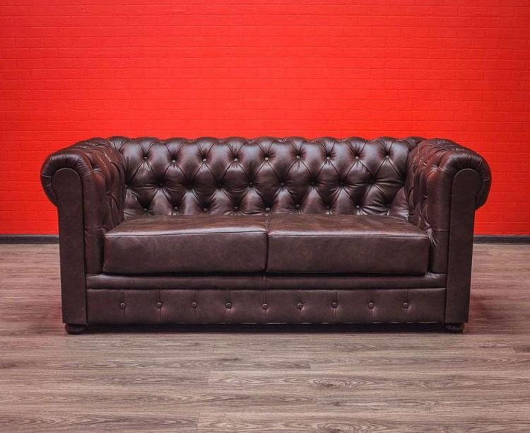 мягкие офисные диваны бу в москве купить недорогой мягкий диван бу